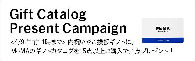 カタログギフトキャンペーン