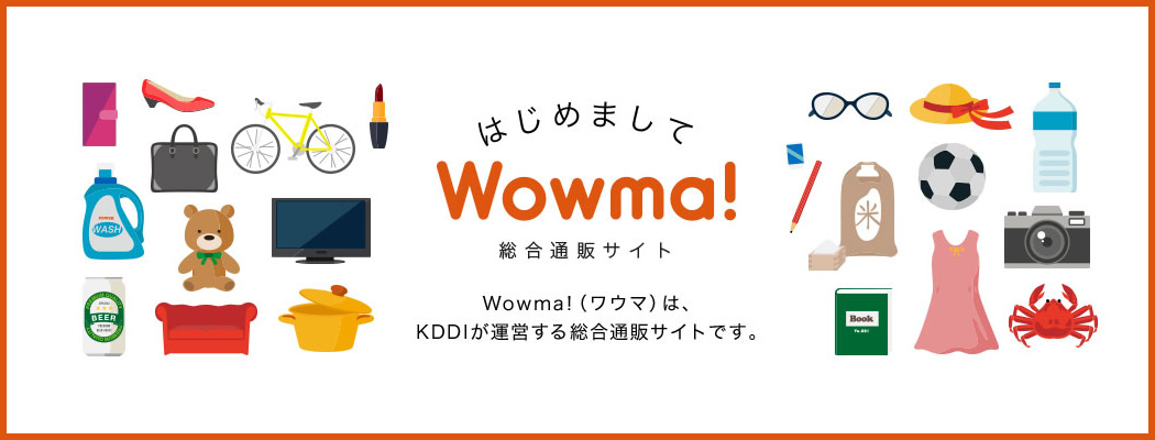 wowma