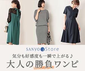 SANYO iStore (サンヨー アイストア)