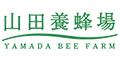 もらえるモール|山田養蜂場