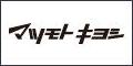 もらえるモール|マツモトキヨシ公式通販サイト