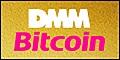 もらえるモール|DMM Bitcoin