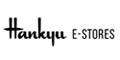 もらえるモール|HANKYU HANSHIN E-STORES