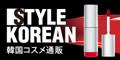 もらえるモール|Style Korean