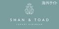 もらえるモール|Shan and Toad