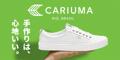 もらえるモール|CARIUMA