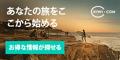 もらえるモール|Kiwi.com