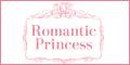 もらえるモール|ロマンティックプリンセス