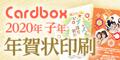 もらえるモール|Cardbox-カードボックス