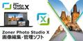 もらえるモール|Zoner Photo Studio X